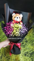 AHB9591 - Colorful baby breath & soft toy